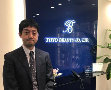 [東洋ビューティ株式会社]業績好調!新工場建設を決定! 国内の化粧品OEMを代表する東洋ビューティ株式会社の特長・事業
