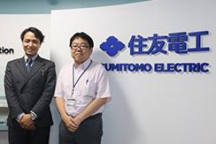 住友電気工業株式会社の中途採用や社風について、採用企画グループ長にお話を伺いました。