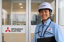 三菱電機株式会社・受配電システム製作所のトップシェア製品や中途採用について、人事の方にお話を伺いました。