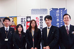 姫路市の「ものづくり企業支援」「就職支援」についてお話を伺いました。