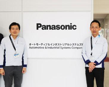 パナソニック株式会社 オートモーティブ&インダストリアルシステムズ社 技術本部についてお話を伺いました。
