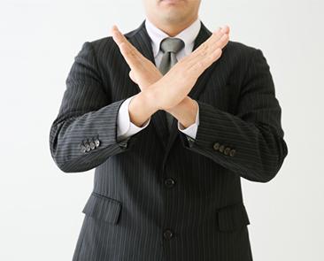 【転職コンサルタント監修】面接通過率を上げるために!注意すべき「面接中のNG」まとめ