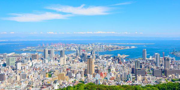 特集「【求人特集】神戸(三宮)・西宮エリアに本社のあるメーカー」のイメージ画像