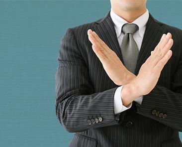 求人応募数の目安はどのくらい?転職時に気をつけたい「大量応募」の落とし穴