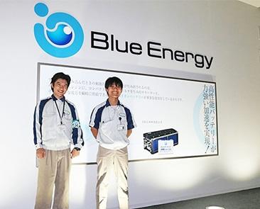 【企業インタビュー】HEV車用リチウムイオン電池の世界トップメーカー!GSユアサグループ(株)ブル―エナジーの仕事のやりがい・製品の強みについて