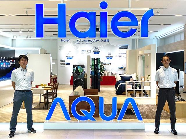 ハイアールアジアR&D株式会社へインタビュー